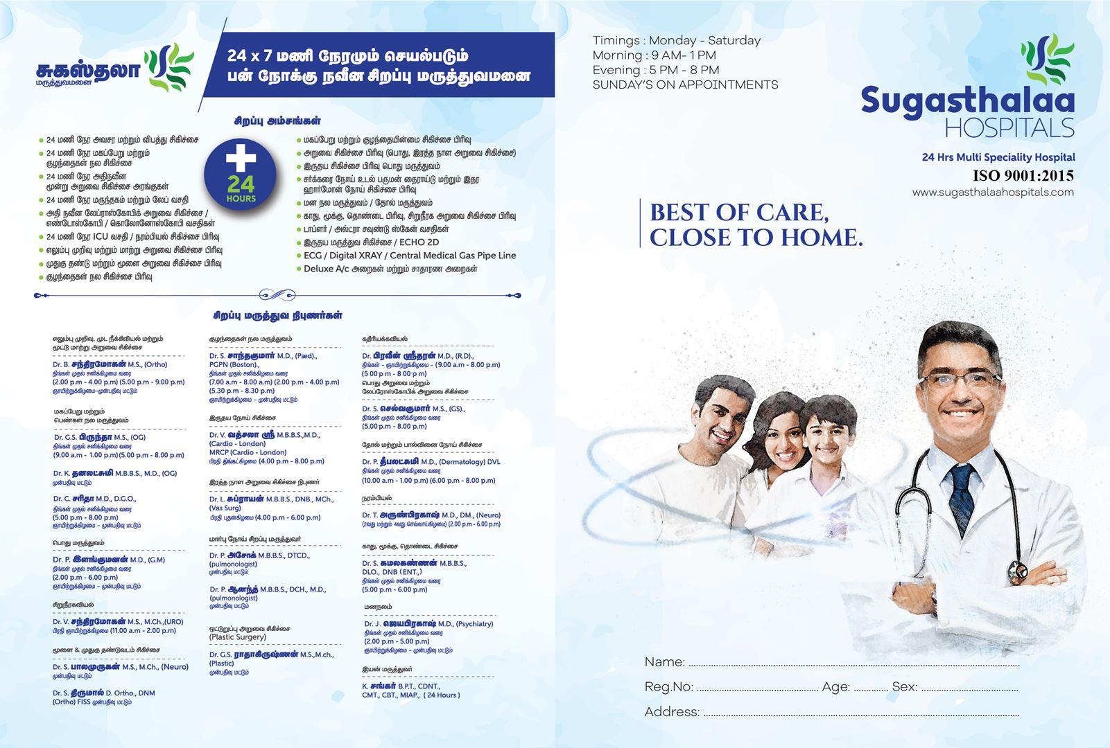 1-infinarts-graphic-design-agency-in-chennai